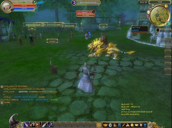 Legends of Qin - Screenshots - Bild 14