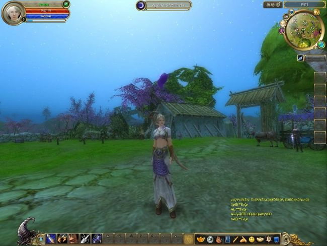 Legends of Qin - Screenshots - Bild 4