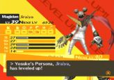 Persona 4 - Screenshots - Bild 18