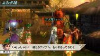 Dynasty Warriors: Strikeforce - Screenshots - Bild 4