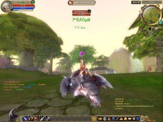 Legends of Qin - Screenshots - Bild 6