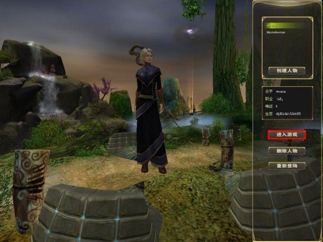 Legends of Qin - Screenshots - Bild 3
