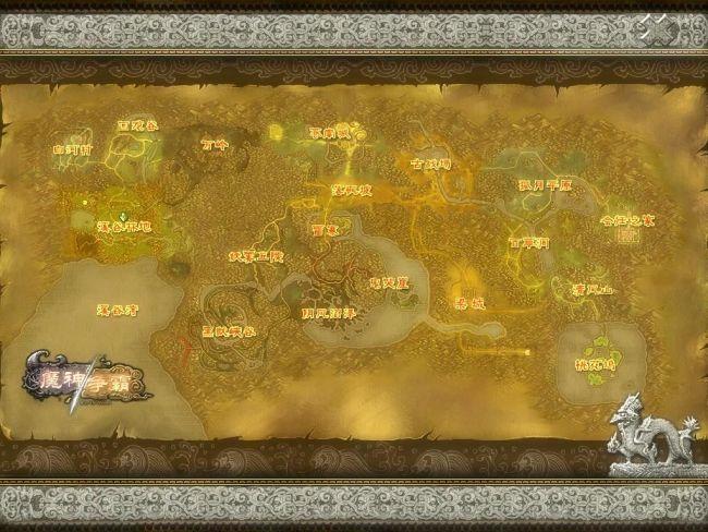 Legends of Qin - Screenshots - Bild 9