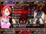 Shin Megami Tensei: Devil Survivor - Screenshots - Bild 9
