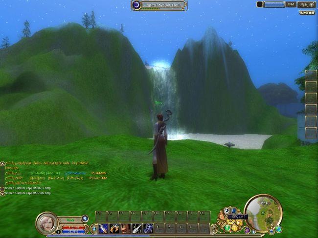 Legends of Qin - Screenshots - Bild 11
