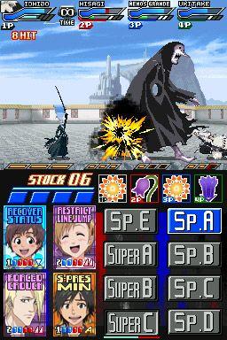 Bleach: Dark Souls - Screenshots - Bild 39