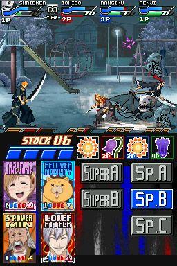 Bleach: Dark Souls - Screenshots - Bild 46
