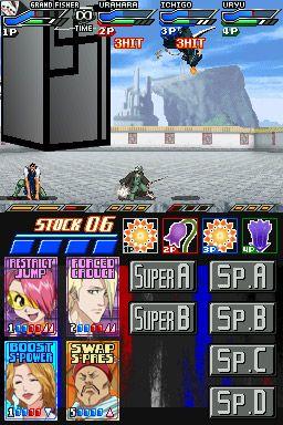 Bleach: Dark Souls - Screenshots - Bild 27