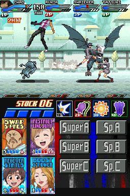 Bleach: Dark Souls - Screenshots - Bild 8