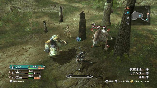 Magnacarta 2 - Screenshots - Bild 3