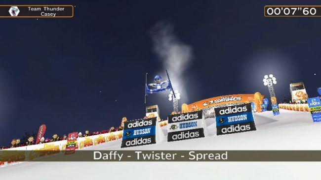 Deca Sports 2 - Screenshots - Bild 6