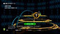 Katamari Forever - Screenshots - Bild 18