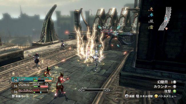 Magnacarta 2 - Screenshots - Bild 8
