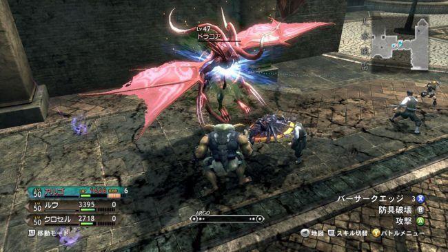 Magnacarta 2 - Screenshots - Bild 7
