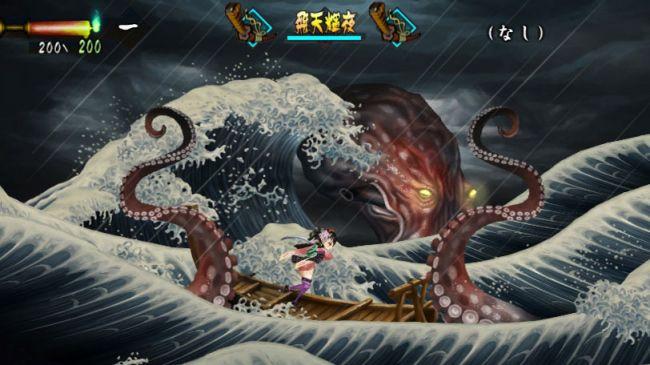 Muramasa: The Demon Blade - Screenshots - Bild 6