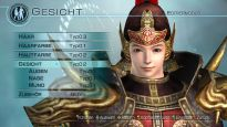 Dynasty Warriors 6 Empires - Screenshots - Bild 40