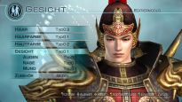 Dynasty Warriors 6 Empires - Screenshots - Bild 41