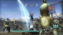 Dynasty Warriors 6 Empires - Screenshots - Bild 95