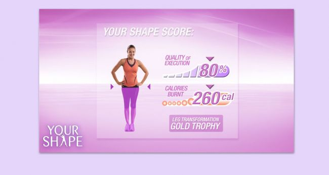 Your Shape - Screenshots - Bild 4