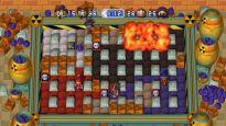Bomberman Ultra - Screenshots - Bild 7