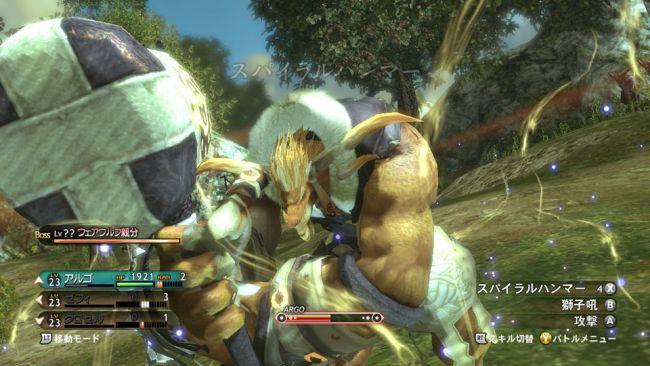 Magnacarta 2 - Screenshots - Bild 5