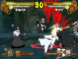 Naruto Shippuden: Ultimate Ninja 5 - Screenshots - Bild 3