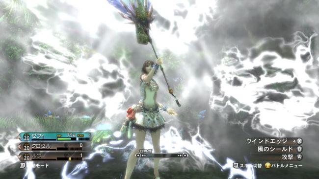Magnacarta 2 - Screenshots - Bild 6