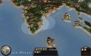 East India Company - Screenshots - Bild 6