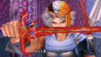 Dissidia: Final Fantasy - Screenshots - Bild 10