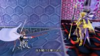 Dissidia: Final Fantasy - Screenshots - Bild 15