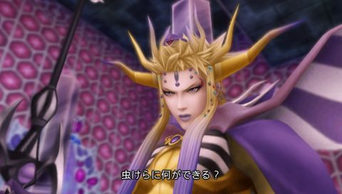 Dissidia: Final Fantasy - Screenshots - Bild 21