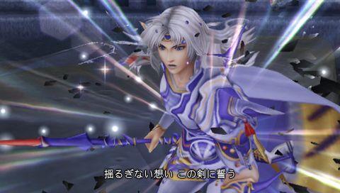 Dissidia: Final Fantasy - Screenshots - Bild 13