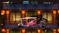 Muramasa: The Demon Blade - Screenshots - Bild 5