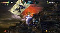 Muramasa: The Demon Blade - Screenshots - Bild 3
