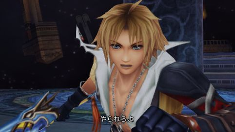 Dissidia: Final Fantasy - Screenshots - Bild 2