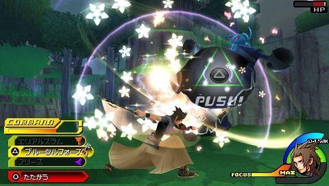 Kingdom Hearts: Birth by Sleep - Screenshots - Bild 15