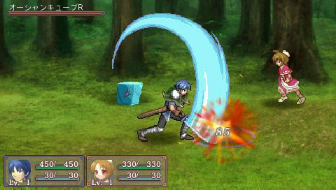 Mimana Iyar Chronicles - Screenshots - Bild 1
