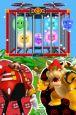 Mario & Sonic bei den Olympischen Winterspielen - Screenshots - Bild 3