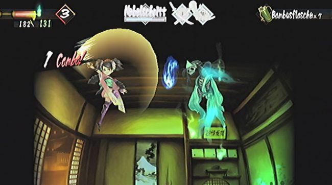 Muramasa: The Demon Blade - Screenshots - Bild 7