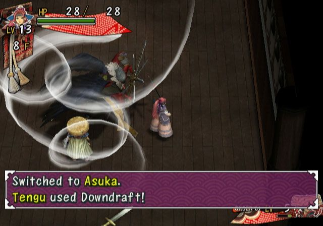 Shiren the Wanderer - Screenshots - Bild 8