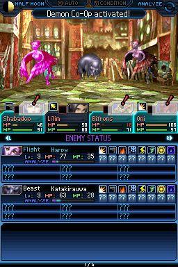 Shin Megami Tensei: Strange Journey - Screenshots - Bild 8
