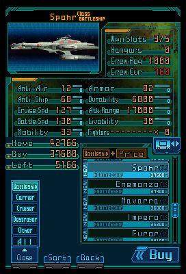 Infinite Space - Screenshots - Bild 4