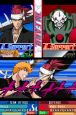 Bleach: The 3rd Phantom - Screenshots - Bild 10