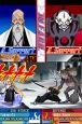 Bleach: The 3rd Phantom - Screenshots - Bild 5