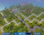 Future Wars - Screenshots - Bild 3