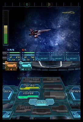 Infinite Space - Screenshots - Bild 5