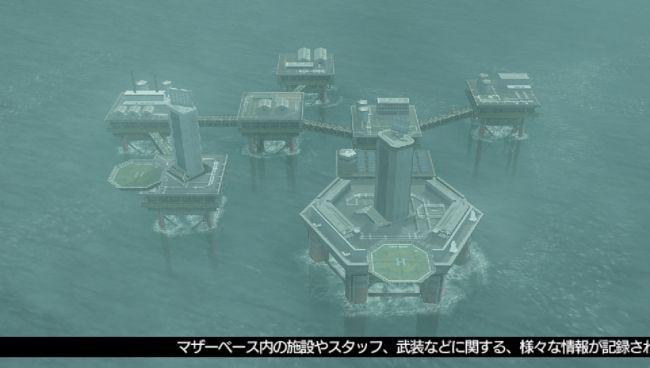Metal Gear Solid: Peace Walker - Screenshots - Bild 39