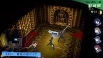 Shin Megami Tensei: Persona 3 Portable - Screenshots - Bild 7