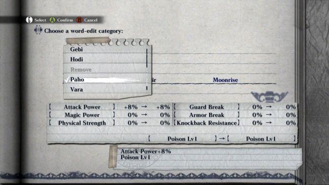Nier - Screenshots - Bild 10