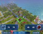 Future Wars - Screenshots - Bild 4